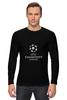 """Лонгслив """"UEFA  CHAMPIONS LEAGUE"""" - футбол, football, uefa, лига чемпионов, league, уефа, champions"""