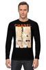 "Лонгслив ""Chanel"" - духи, бренд, fashion, коко шанель, brand, coco chanel, perfume, karl lagerfeld, карл лагерфельд, branding"