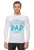 """Лонгслив """"Я люблю папу"""" - папа, father, papa, dad"""