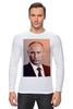 """Лонгслив """"Путин-Арт"""" - россия, путин, президент, кремль, ввп"""