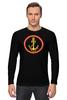 """Лонгслив """"Якорь"""" - море, якорь, sea, морская, морская пехота, sailor, моряк, морпех, морпехи, пехота"""