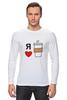 """Лонгслив """"Я люблю кофе"""" - любовь, я, кофе, coffee"""