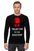 """Лонгслив """"Верь мне, я доктор!"""" - doctor who, доктор кто, trust me, доверяй мне"""