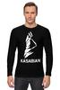 """Лонгслив """"Kasabian"""" - музыка, music, rock, kasabian, касабиан"""