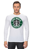 "Лонгслив ""Too Much Coffee"" - пародия, starbucks, parody, слишком много кофе"
