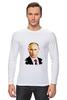 """Лонгслив """"Владимир Путин"""" - путин, президент, putiin"""