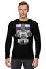 "Лонгслив ""Путин президент"" - россия, обама, путин, putin, obama"