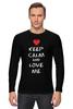 """Лонгслив """"Love Me"""" - сердце, любовь, 14 февраля, влюбленные, keep calm"""