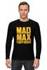 """Лонгслив """"Безумный Макс (Mad Max)"""" - mad max, безумный макс, road fury, дорога ярости"""