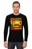 """Лонгслив """"EPMD (Rap)"""" - rap, hip-hop, хип-хоп, epmd"""