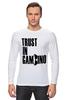 """Лонгслив """"Trust in Gambino"""" - gambino, гамбино"""