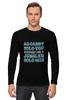 "Лонгслив ""Support only девушки"" - dota, dota 2, футболки с надписями"
