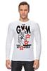 "Лонгслив ""GYM THIS IS MY WORLD!"" - спорт, gym, звёзды, тело, мускулы"