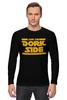 "Лонгслив ""Dork Side (Star Wars)"" - star wars, звездные войны, темная сторона, мужлан, dork side"
