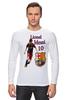 "Лонгслив ""Cesare-FC Batcelona 80"" - barcelona, messi, lionel messi"