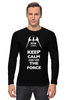 "Лонгслив ""Keep Calm and use the Force (Star Wars)"" - star wars, darth vader, keep calm, дарт вейдер, звёздные войны"