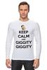 """Лонгслив """"Keep Calm and Giggity"""" - keep calm, family guy, гриффины, giggity, гленн куагмаер"""