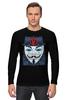 "Лонгслив ""Вендетта (Маска Гая Фокса)"" - anonymous, guy fawkes, guy fawkes mask, маска гая фокса, вендетта"