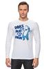 """Лонгслив """"Танцующая Акула"""" - мем, dance, left shark, левая акула, кэти перри"""