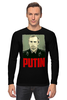 "Лонгслив ""Putin"" - putin, russia, президент, путин, россия"