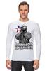 """Лонгслив """"Вежливость города берет!"""" - крым, вежливые люди, патриотическкие футболки"""