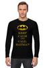 """Лонгслив """"Бэтмен"""" - комиксы, batman, keep calm, бетмен"""