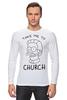 "Лонгслив ""Нед Фландерс (Симпсоны)"" - симпсоны, the simpsons, take me to church, возьми меня в церковь"