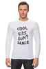 "Лонгслив ""Cool kids don't dance"" - рок, прикольная надпись, one direction, зейн малик, cool kids"