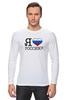 """Лонгслив """"Я люблю Россию!"""" - россия, я люблю россию, патриот"""