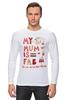 """Лонгслив """"Моя мама потрясающая (My mum is fab)"""" - мама, mother, мамуля, мамочка"""