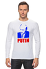 Лонгслив "Putin" - россия, russia, путин, президент, putin