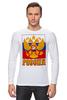 """Лонгслив """"Россия герб"""" - патриот, флаг, родина, триколор, горжусь"""