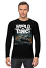 "Лонгслив ""World of Tanks"" - world of tanks, танки, wot, tanks"