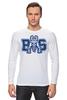 """Лонгслив """"Реальные Парни (Blue Mountain State) BMS"""" - сериал, американский футбол, american football, реальные парни"""