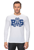 "Лонгслив ""Реальные Парни (Blue Mountain State) BMS"" - сериал, bms, blue mountain state, американский футбол, american football, реальные парни"