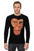"Лонгслив ""Обезьяна (Планета Обезьян)"" - планета обезьян, planet of the apes"