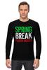 """Лонгслив """"Spring Break (Мачо и Ботан 3)"""" - 22 jump street, spring break, мачо и ботан 3"""