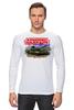 "Лонгслив ""Armored Warfare"" - игра, game, танки, aw, armored warfare"