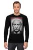 """Лонгслив """"Путин"""" - путин, putin, mr president"""