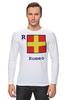 "Лонгслив ""Romeo (R), флаг МСС (eng)"" - море, флаг, яхтинг, мсс, boatstyle"