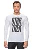 "Лонгслив ""Star Trek / Звездный Путь"" - кино, star trek, звездный путь, афиша, kinoart"