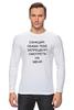 """Лонгслив """"ОБАМА"""" - футболки, обама, путин, санкции, новые прикольные футболки, футболки санкции"""