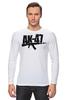"""Лонгслив """"AK-47"""" - ак-47, калашников, weapon, ak47, автомат калашникова"""