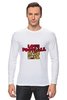 "Лонгслив ""Фанаты"" - футбол, фанаты, я люблю футбол, i love football"