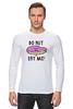 """Лонгслив """"Do nut eat me! (Не ешь меня)"""" - пончик, doughnut, donut"""