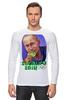 """Лонгслив """"Putin"""" - россия, сочи, путин, putin, sochi"""