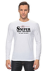 "Лонгслив ""Sniper"" - sniper, снайпер, убийца, киллер, headshot"