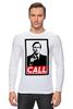 "Лонгслив ""Better call Saul"" - obey, better call saul, лучше звоните солу, сол гудман"