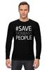 """Лонгслив """"Save Donbass People"""" - война, украина, спасите людей донбасса"""