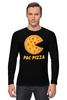 """Лонгслив """"Пак-Пицца"""" - еда, игры, pac-man, пицца, пакмен"""